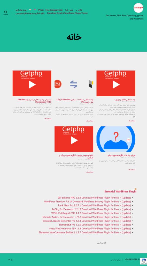 سایت blog.getphp.ir
